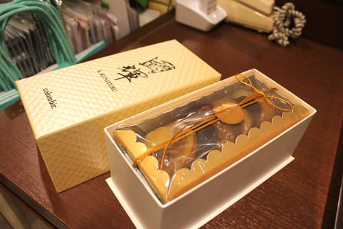 8千円のケーキ!?東京駅の珍品特集