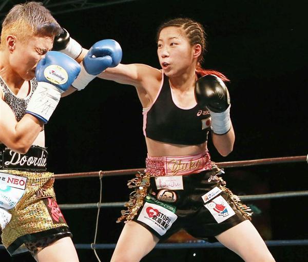 zakzakPRサブナビゲーション記事詳細【ぴいぷる】黒木優子、ボクシング界のゆうこりんは生粋のスポーツ少女「自分に合うものを見つけ続けてきました」 WBC女子世界ミニフライ級王者 (1/3ページ)PRPRPRPRZAKスペシャルPRスポーツランキングPRPRPR