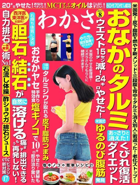 酢 溶ける で は 👈胆石 高コレステロールは胆石に大敵 胆のう除去は有効?:朝日新聞デジタル