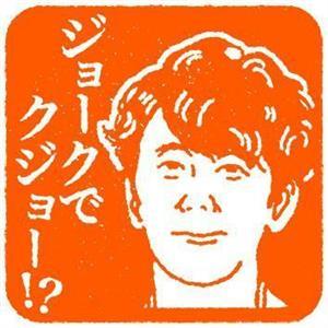 ユースケ・サンタマリアの画像 p1_34