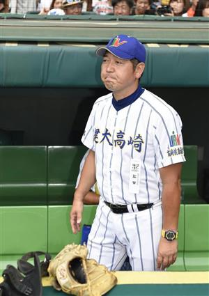"古内義明の日本体育会紀行】""は..."