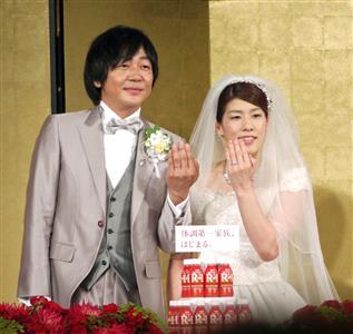 沙 里 吉田 結婚 保 デザート 公式ブログ