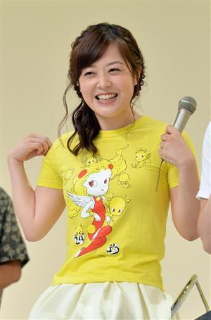 24時間テレビの黄色いチャリティーTシャツを着た水卜アナの画像