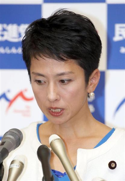 会見で民進党の代表を辞任する旨を表明する蓮舫氏(撮影・春名中)
