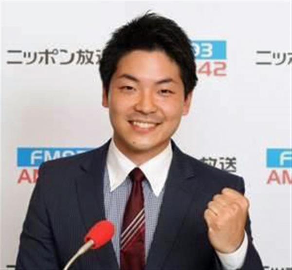田中和基の画像 p1_27