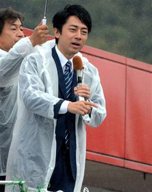 進次郎氏、希望に皮肉「唯一ぶれないのは安倍嫌いだけ」