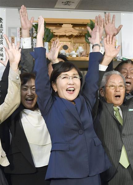 【衆院選特集】注目議員泣き笑い ゲス不倫妻が敗退確実