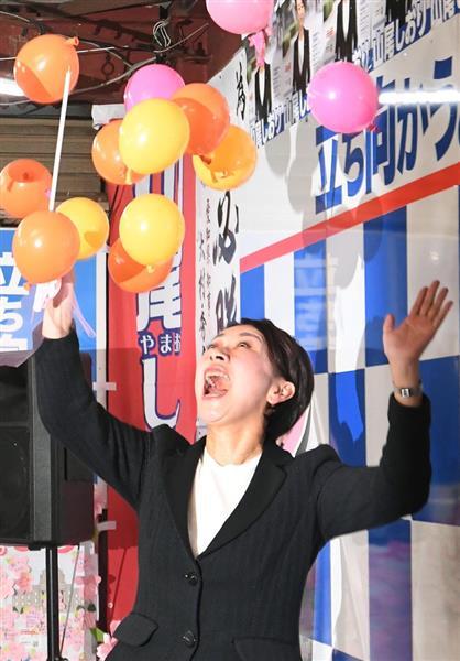 【立憲・山尾志桜里氏】「石破さんは正直、安倍総理はごまかし」 YouTube動画>2本 ->画像>9枚