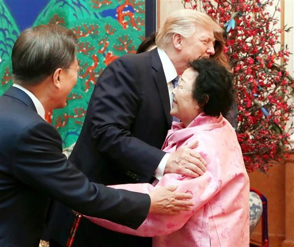 非礼極まる韓国、トランプ氏は元慰安婦と知らず抱擁