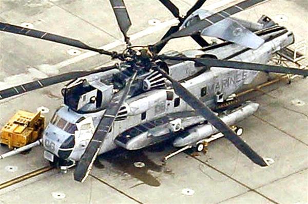 大韓航空が米軍ヘリ事故機整備の仰天情報