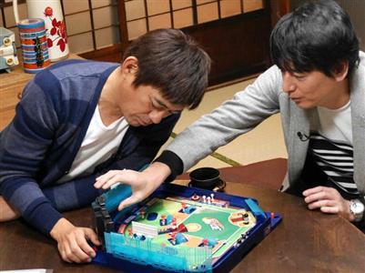 懐かしいテーブルゲームで遊んでいる博多華丸・大吉の壁紙・画像