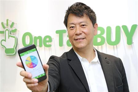 One Tap Buyの林和人社長(桐山弘太撮影)