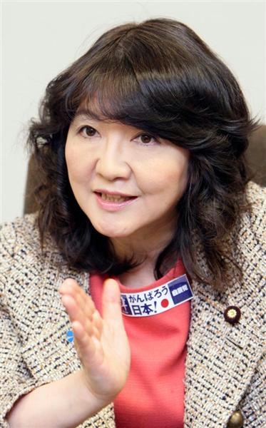 片山さつき氏「首相の訪韓は極東...