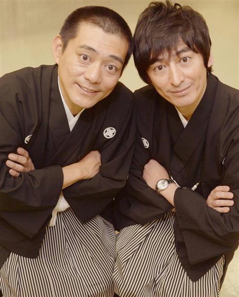 紋付き袴を着て腕を組んでいる博多華丸・大吉の壁紙・画像