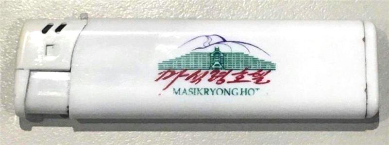 中国北京首都空港の利用者が保安検査場で発見したライター