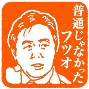 長江健次の画像 p1_7