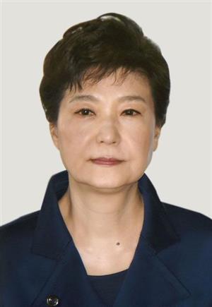 朴槿恵前大統領(聯合=共同)