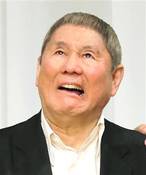 """たけし""""女難""""の半生 フライデー..."""