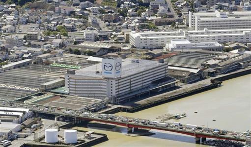 操業を休止している広島県のマツダ本社工場