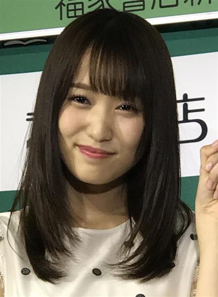 菅井 友香