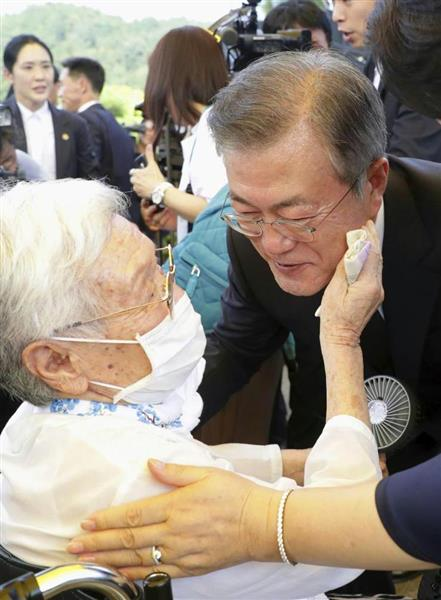 文大統領がまたまた妄言「慰安婦問題は外交では解決しない」