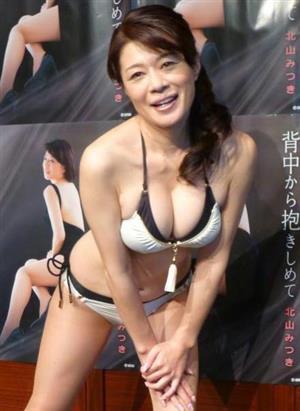 大原麗子さんのビキニ