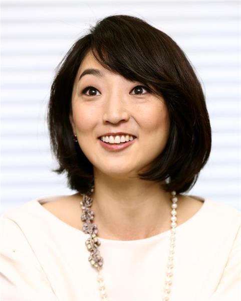 岩崎恭子さん、離婚へ…