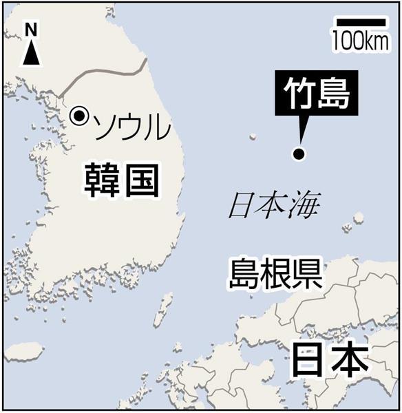 zakzakPRサブナビゲーション記事詳細竹島周辺の「大和堆」で日韓の漁船が衝突PRPRPRPRZAKスペシャルPR政治・社会ランキングPRPRPR