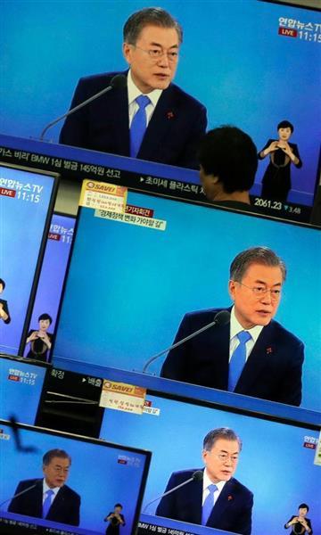 """文氏""""反日会見""""韓国野党から批判噴出"""