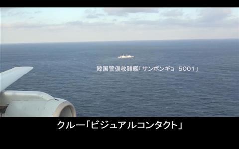 元海将補「韓国の非を言い続けるべき」