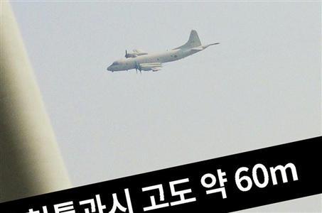 """韓国が画像""""改竄""""か!?『威嚇飛..."""