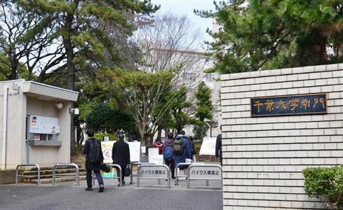 状況 富山 大学 出願