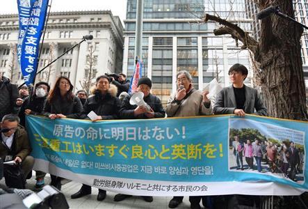 三菱重工本社前でデモをするいわゆる元徴用工訴訟の代理人ら=2月