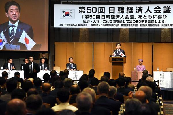 日韓経済人会議」発足50年目で初の延期 訪韓客も毎月数万人単位で ...