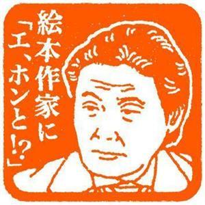 貴乃花光司の画像 p1_19