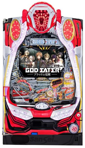 「P GOD EATER -ブラッドの覚醒-」(サンセイR&D)(C)BENI/PROJECT G・E・(C)BANDAI NAMCO Entertainment Inc・