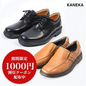 神戸の靴職人が作る本革シューズがお得