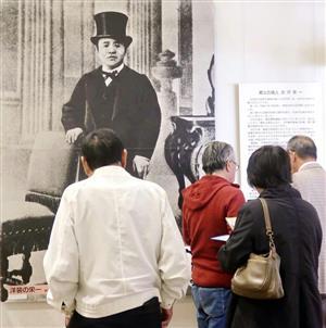 埼玉県深谷市にある渋沢栄一記念館も人気だが(共同)