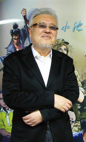 小池一夫さん(2008