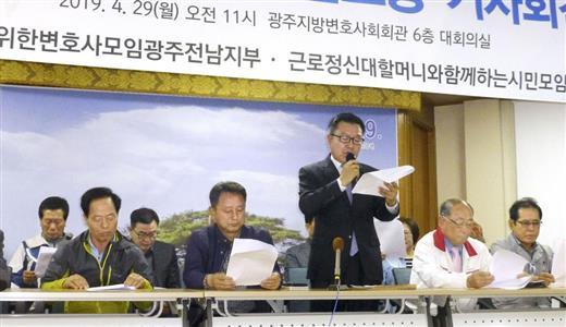 日本、徴用工問題でついに韓国に通告!