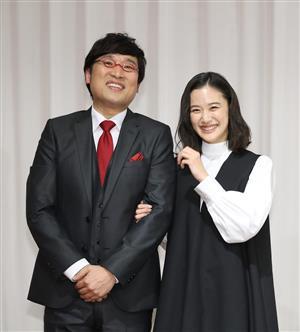 山 ちゃん 結婚 発表