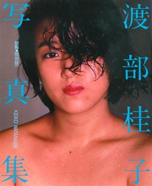 1985 女児 ヌード写真集 關於wiki