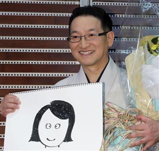 春風 亭 昇太 結婚 相手