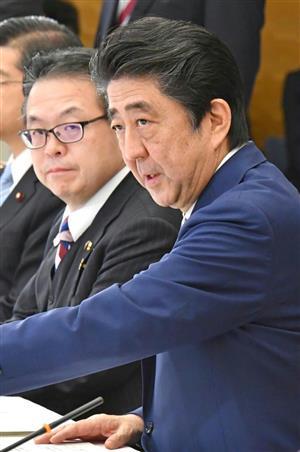 "韓国""悪知恵""に日本政府が厳重警戒!"