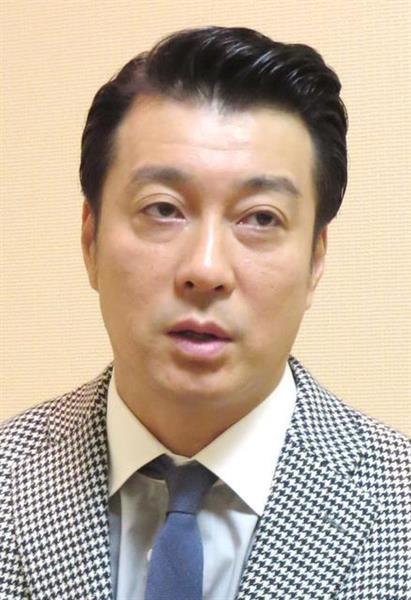 吉本興業大崎会長