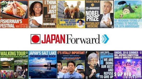 良識ある日本の声を世界に発信しよう!