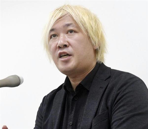 津田 大介 昭和 天皇
