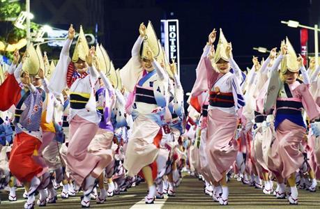 総踊り」復活! 徳島の夏の風物詩「阿波おどり」開幕 - zakzak