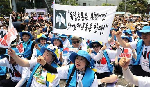 韓国経済 崩壊