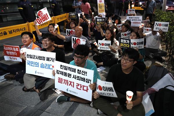 韓国紙「日本と永遠に敵対するのか」
